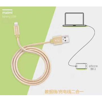 Apple Braided Lighting Cable