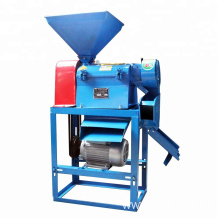 Lowest cost Rice Husking machine Rice Mill
