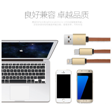 double side usb cable