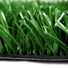 Anti-UV Outdoor Synthetic Grass Carpet For Playground