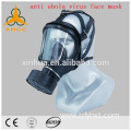 MF14 powered air-purifying respirator