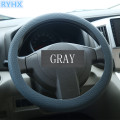 New Antiskid Honeycomb Silicone Car Steering Wheel Cover