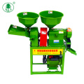 6Nf26 Rice Mill/ Small Rice Milling Machine