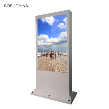 Best Price for Outdoor Stand Floor Digital Signage All in one outdoor stand advertising digital signage export to Sao Tome and Principe Supplier