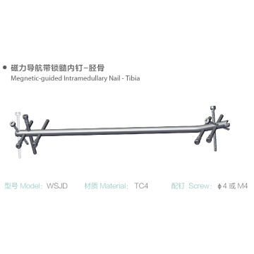 New Type Multi direction Lockable Intramedullary Tibial Nail