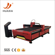 China for Plasma Cutter For Stainless Steel Jinan plasma machine for steel cutting export to Barbados Manufacturer