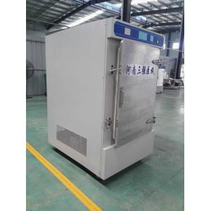 Automatic medical sterilizer price