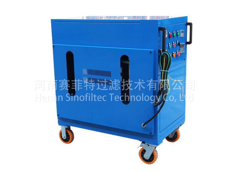 LYC-X Type Movable Oil Purifier With Box