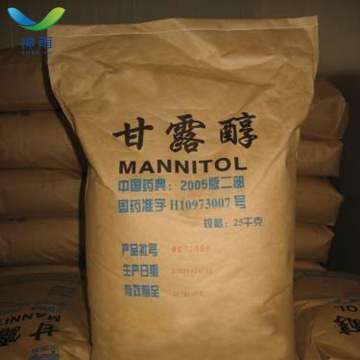 Food Additive D-Mannose Price with CAS 3458-28-4