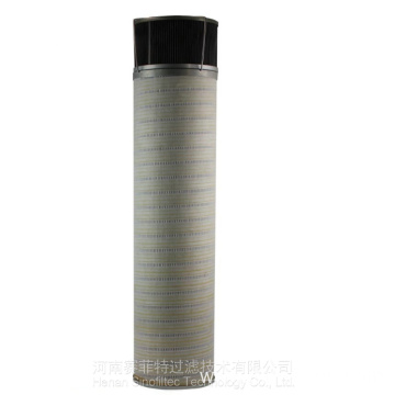 FST-RP-HC8300FKS39H Wind Power Gear Oil Tank Filter