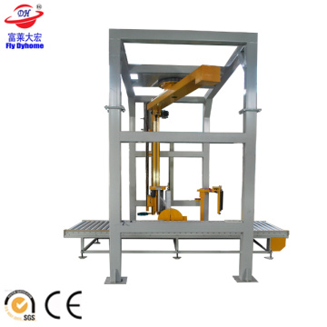 High speed rotary Arm type stretch wrapping machine