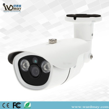 CCTV Night Vision 1080P IR Bullet IP Camera
