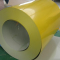 1100 H14 mill fish color aluminum sheet coil