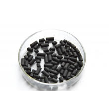 5mm pellet carbon/activated carbon