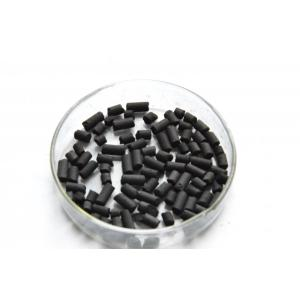 5mm air purification pellet carbon