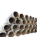 Prefabricated directly buried insulation pipe