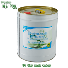 Printing UV Blanket and roller Wash ink cleaner