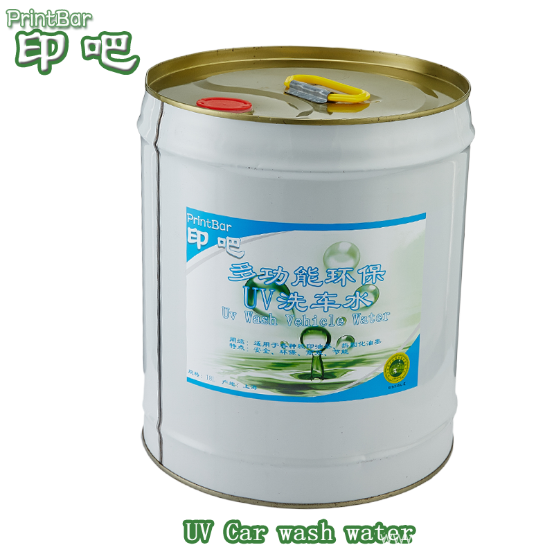 Blanket and roller Wash UV ink cleaner