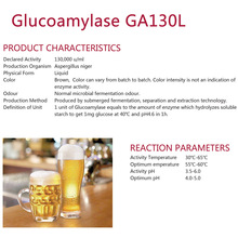 OEM for Alcohol And Ethanol Enzymes Glucoamylase for alcohol industry supply to Vanuatu Exporter