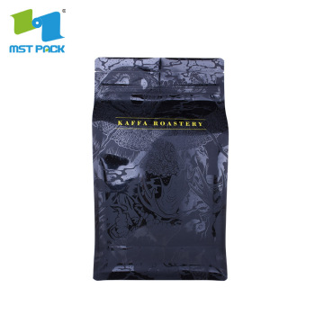 espresso custom digital printing pink foil 500g one-way valve coffee packing bags recyclable