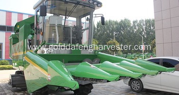 agricultural machine combine harvester