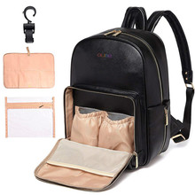 PU Leather Baby Diaper Bag Backpack