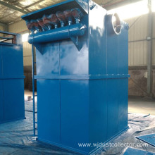 Industrial Pulse Water Proof Filter Bag Dust Collector