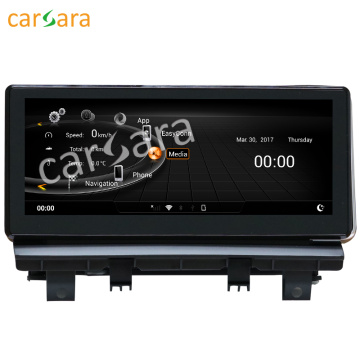 China OEM for Car Gps Stereo Vehicle central screen with navigation function for Audi A3 2013 export to Bhutan Supplier