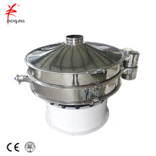 Fine coffee powder vibrating screen sieve machine