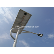 Quotation  For Solar Street Light With Panels