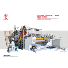 5 Layer PE Stretch Film Making Machine
