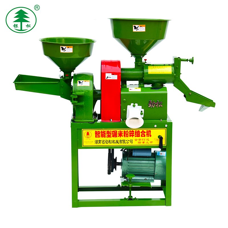 Home Use Small Combine Rice/Wheat Flour/Maize Mill/Milling Machine