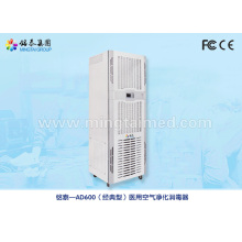 Hospital and clinic air disinfector