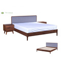 King Bed Solid Wood Dark Walnut W1800