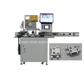 Automatic testing and packing equipment