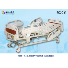 five function medical bed M5 (Imported configuration model)