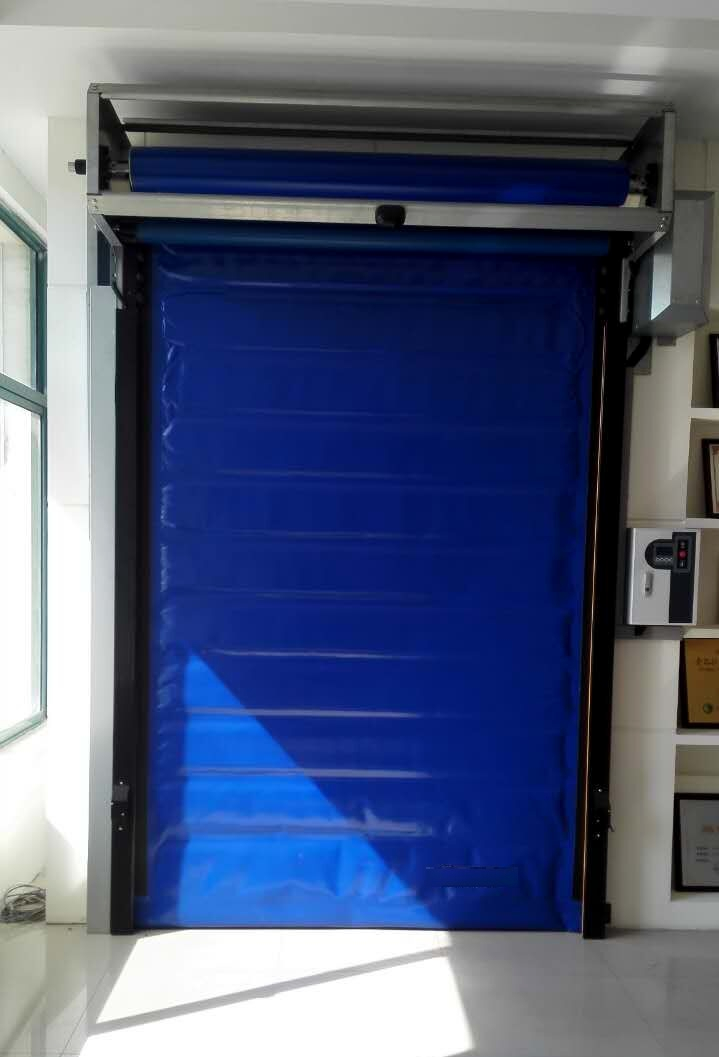 Freezer Hi Speed Door