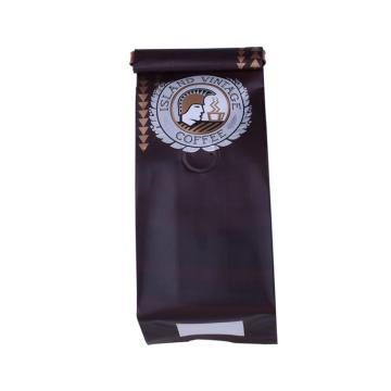 Compostable Ziplock Side Gusset Coffee Bags With Valve