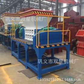large metal chip shredder machine for sale