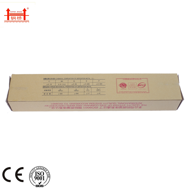 6013 Rutile Welding Electrodes Price