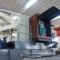 Flexible Configuration Portable Crushing Plant