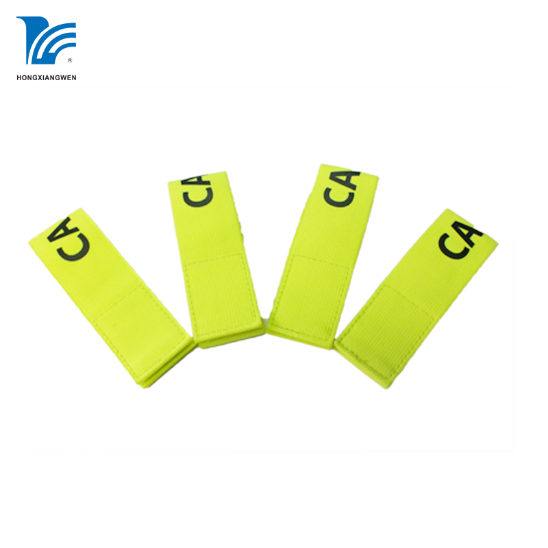 Soccer Team Captain Armband