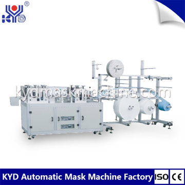 Flat Medical Face Mask Blank Making Machine