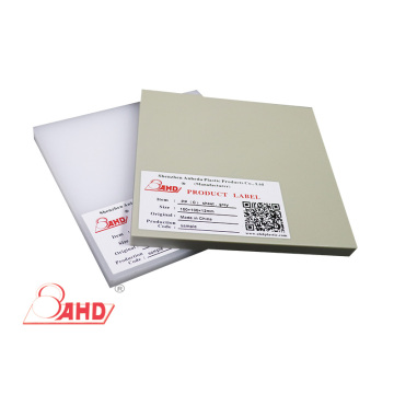 Good Quality for Rigid Polypropylene Sheets Extruded Polypropylene PP Solid Plastic Sheets Suppliers supply to Panama Exporter