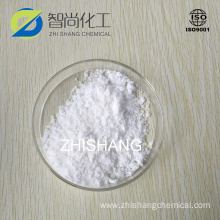 China for Pharmaceutical Intermediates good quality 99.0%min cas 314728-85-3 Suniferam supply to Christmas Island Supplier