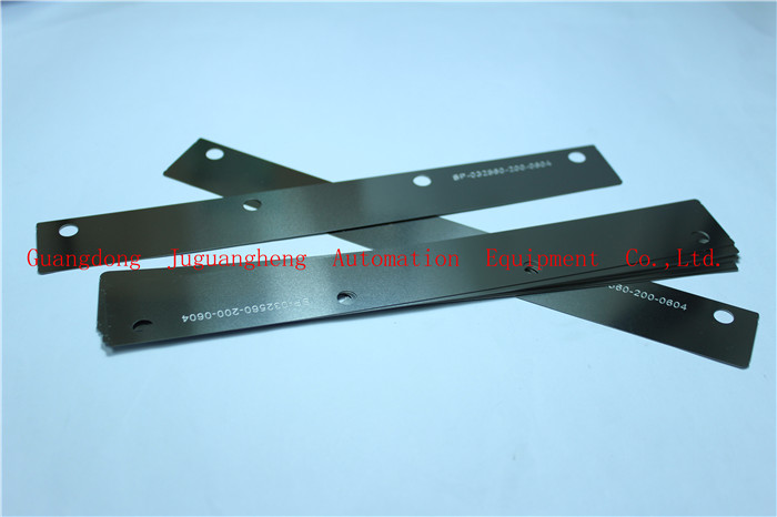 Printing Machine 200MM Metallic Squeegee Blade