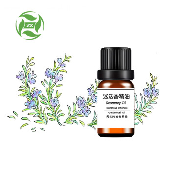 Private label organic rosemary massage essential oil