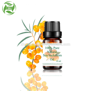 100% pure organic seabuckthorn fruit oil OEM wholesale