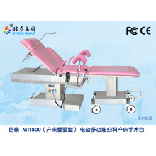 Factory Cheap price for Gynecology Bed Baby friendly birthing table export to Senegal Importers