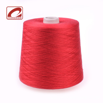 cool cashmere wool silk blend yarn on cone